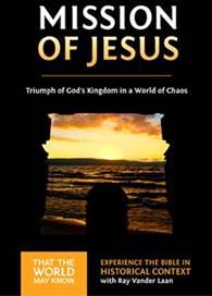 Image result for mission of jesus zondervan